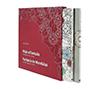 Foto de Libros Colorear GRAFOPLAS en estuche 2unid. (00166000)